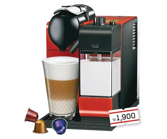 מכונת קפה, לטיסימה / צלם: יחצ